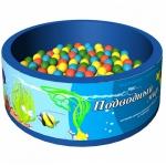Купить 990551 Детский Сухой бассейн с мягкими бортиками Подводный мир Romana