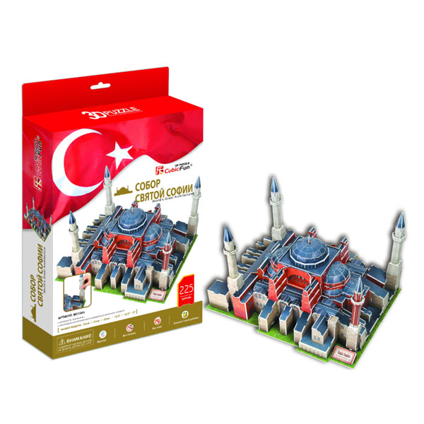 Кубик Фан Собор Святой Софии Турция Cubic Fun MC134h